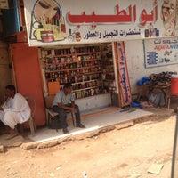 Photo taken at Al-Mahtta Al-Wusta - Bahri | المحطة الوسطى -  بحري by Ramah G. on 9/18/2017