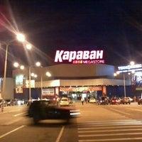 Photo taken at Караван / Karavan by Igor T. on 7/3/2013