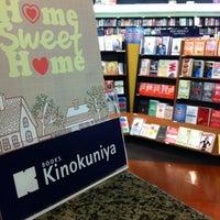 Photo taken at Books Kinokuniya (คิโนะคูนิยะ) 紀伊國屋書店 by Tena P. on 8/20/2014
