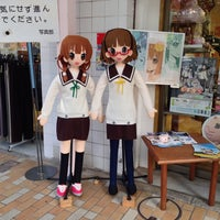 Photo taken at モード大岡 by まつやま 旅. on 10/31/2015