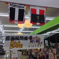 Photo taken at 啓文社 コア 福山西店 by まつやま 旅. on 6/10/2015
