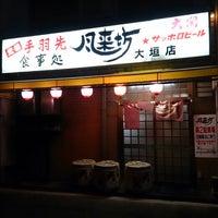 Photo taken at 風来坊 大垣店 by mori_coro on 5/18/2014