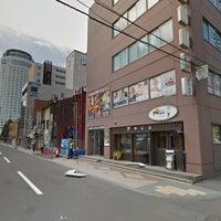 6/11/2017 tarihinde Nao O.ziyaretçi tarafından Asiaタイ式マッサージ札幌タイもみ'de çekilen fotoğraf