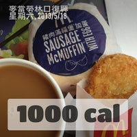 Photo taken at 麥當勞 McDonald's by Kevine L. on 5/17/2013