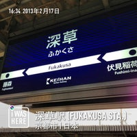 Photo taken at Fukakusa Station (KH33) by Kevine L. on 2/17/2013