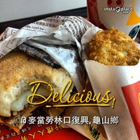 Photo taken at 麥當勞 McDonald's by Kevine L. on 2/1/2013