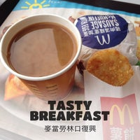 Photo taken at 麥當勞 McDonald's by Kevine L. on 5/4/2013