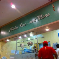 Photo taken at The Chicken Rice Shop by Muzafar M. on 2/24/2013