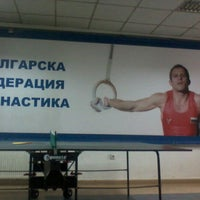 Photo taken at Zala za Sportna Gimnastika ''Rakovski'' by Elena R. on 1/28/2013