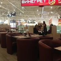 Photo taken at Винегрет Кафе by Эммануэла🐍 on 3/3/2013