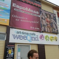 Photo taken at Пятачок by Александра К. on 8/8/2013