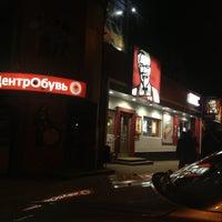 Photo taken at KFC by Илья Б. on 4/14/2013