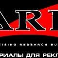 Photo taken at ARB (Материалы Для Рекламы) by Olga K. on 10/15/2013