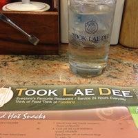 Photo taken at Foodland by MoONoI E. on 12/26/2012