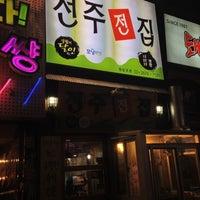 Photo taken at 전주전집 by Yong Jin L. on 4/12/2013
