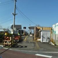 Photo taken at Higashi-Yokota Station by Yutaka I. on 11/13/2016