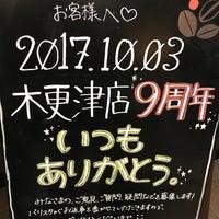 Photo prise au Starbucks par Yutaka I. le10/6/2017