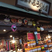 Photo taken at 駄菓子 ふうりん堂 by Yutaka I. on 1/18/2016