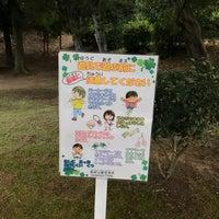 Photo taken at 中ノ台公園 by Yutaka I. on 10/1/2017