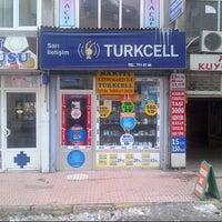 Photo taken at Lider iletisim Avea Anahtar Bayi by ŞAKİR N. on 1/19/2013