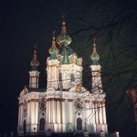 Снимок сделан в Андреевская церковь пользователем Натали Д. 3/1/2013