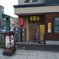 Photo taken at 鳥松 やきとり by Nicholas Y. on 6/13/2017