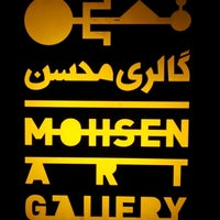 Photo taken at Mohsen Gallery by Pouyan M. on 1/16/2013