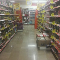 Photo taken at Migros by Beste A. on 10/5/2016