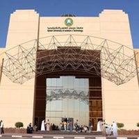 Photo taken at Ajman University J2 by Mohammedd A. on 7/20/2017