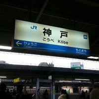 Photo taken at Kōbe Station by Yusuke A. on 2/10/2013