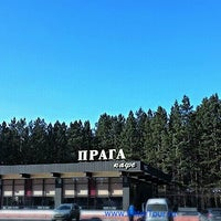 Photo taken at Прага by Baikal T. on 3/11/2014