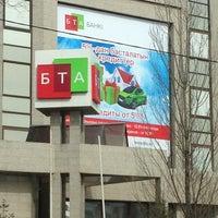 Photo taken at БТА Network by Bauyrzhan K. on 3/19/2013