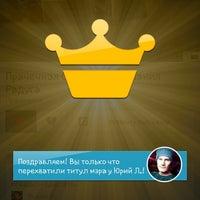 Photo taken at Прачечная самообслуживания «Радуга» by Alexandr P. on 7/28/2013