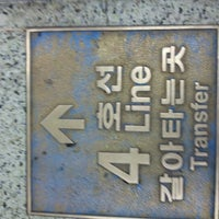 Photo taken at Dongdaemun Stn. by Anton L. on 12/10/2012