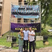 Photo taken at Kolej Delima by Meman on 9/10/2017