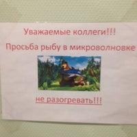 Снимок сделан в ТМС АГЕНТ пользователем Serg 🌐 11/6/2014