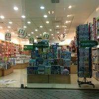 Photo taken at Stematsky Bookstore Tayelet Eilat by Аня Г. on 2/19/2013