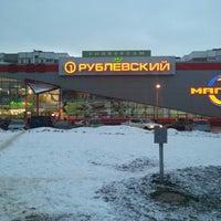 Photo taken at ТЦ Магнит/Рублевский by Сергей Х. on 1/8/2013