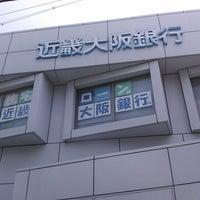 Photo taken at 近畿大阪銀行 四條畷支店 by Hiroshi T. on 8/15/2013