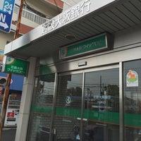 Photo taken at 近畿大阪銀行 四條畷支店 by Hiroshi T. on 6/11/2015