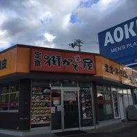 Photo taken at 街かど屋 八尾青山町店 by Hiroshi T. on 1/16/2017