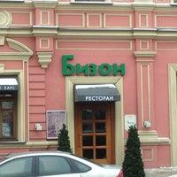 1/31/2013 tarihinde Platon .ziyaretçi tarafından БУТЧЕР'de çekilen fotoğraf