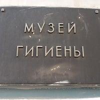 Снимок сделан в Музей гигиены пользователем Olga S. 4/3/2013