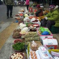 Photo taken at 구례장터 by 오은숙 지. on 1/13/2013