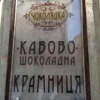 Photo taken at Чоколядка by Arut A. on 3/17/2013