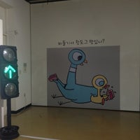 Photo taken at 성남아트센터 큐브미술관 by insook c. on 6/8/2014