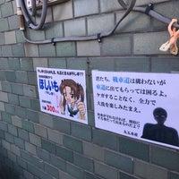 11/19/2017にさとう の.が丸五水産で撮った写真