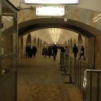 Photo taken at metro Kuznetsky Most by A A. on 2/7/2013