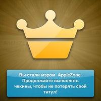 Photo taken at AppleZone by Сергей П. on 3/18/2013