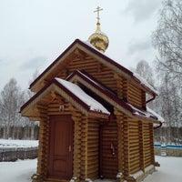 Photo taken at стрелковый клуб by Андрей М. on 4/26/2014